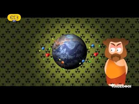 "Ep.5 Δημόκριτος - ""Animated Φιλόσοφοι"" Official / Democritus - ""Animated Philosophers"" Official"