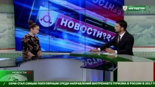 """Рагда Ханиева в эфире НТРК  """" Ингушетия """" ."""