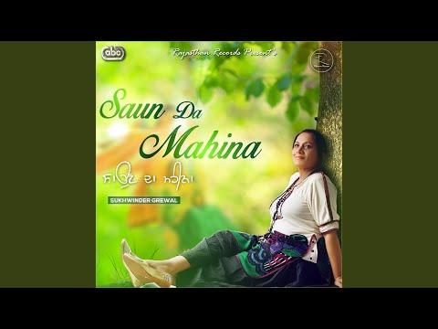 Saun Da Mahina Mp3