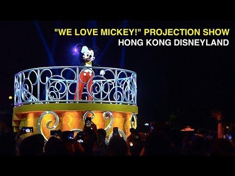 "[4K] ""We Love Mickey"" Projection Show : Hong Kong Disneyland Mp3"