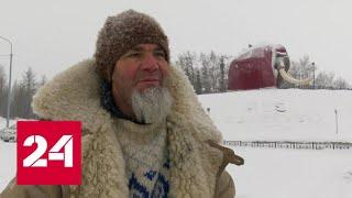 Ямал в объективе иностранца: известный фотограф гостит на Крайнем Севере - Россия 24