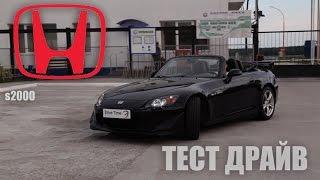Тест драйв Honda S2000 (Накрылся двигатель) Drive Time