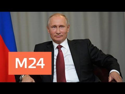 Путин сообщил, что в ближайшее время чартерные рейсы из России начнут летать в Египет - Москва 24