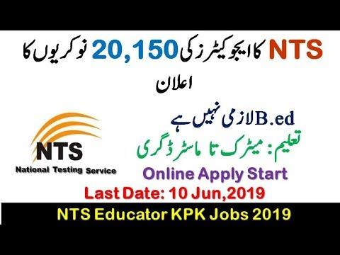 Elementary and Secondary Education KPK Jobs 2019 | 20,000 + Seats