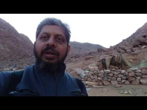 Mount Sinai, Egypt - Pastor Prathibha Rao, 28th March 2017