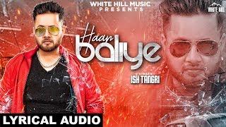 Haan Baliye (Lyrical Audio) ISH Tangri | New Punjabi Songs 2018 | White Hill Music