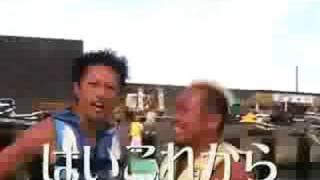 2008.8.6放送予定 しぶたまネットTV「ISOPP WORLD」 http://shibutama.t...