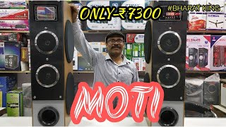 BHARAT ELECTRONICS BEST ,TOWER ,MOTI, ONLY-₹7300 ,***Y&C APPLY