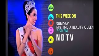 MRS. INDIA 2014 EPISODE 3 :MRS. INDIA BEAUTY QUEEN : MIBQ PAGEANTS BY Bir Kaur Dhillon Vlog # 3