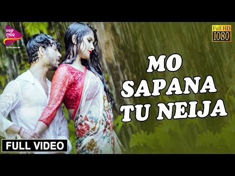Mo Sapana Tu Neija   Official Full Video   Humane Sagar   Arpita   Ft Abhishek & Smaranika