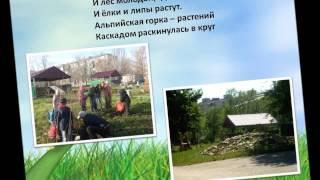 видео Организация мини — музея в дошкольном учреждении