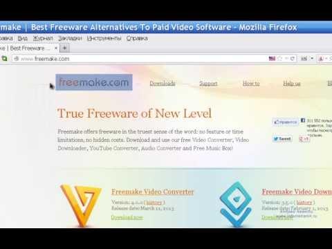 Программа для конвертирования видео