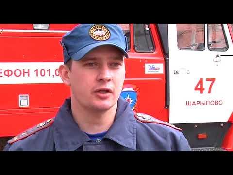 16 человек, включая детей, ночью пришлось эвакуировать сотрудникам пожарной службы в Шарыпово