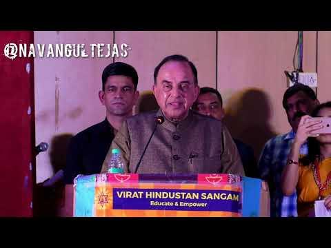 Dr Subramanian Swamy Speech On