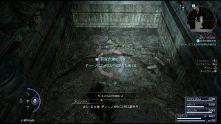 """FF15 『至高の煌めきを』 """"エメラルドの原石""""の場所inコースタルマークタワー"""