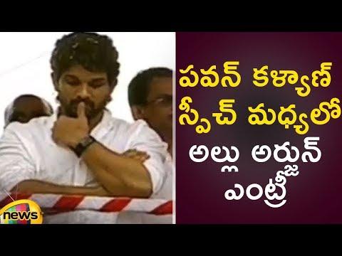 Allu Arjun Sudden Surprise To Pawan Kalyan At Palakollu Meeting | Janasena Latest News | Mango News
