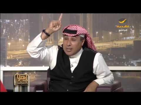 العرفج: سيعود اليمن سعيدا، وسنصور حلقة من ياهلا بالعرفج من صنعاء