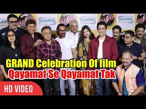GRAND Celebration Of film Qayamat Se Qayamat Tak | Celebrating 30 years | Aamir khan And Team
