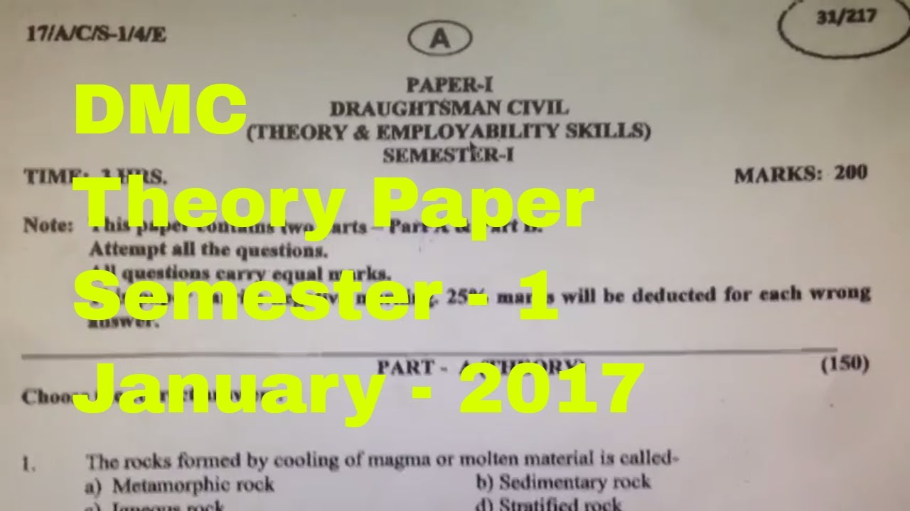 dmc civil theory paper semester 1 in english january 2017