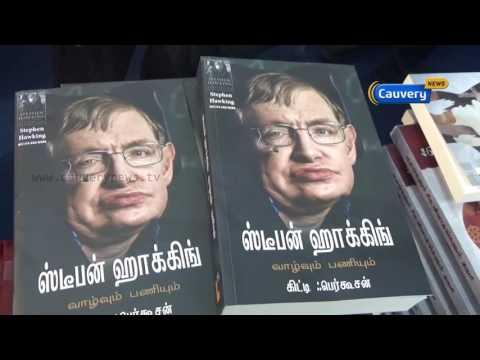 One lakh titles at Madurai book fair | CauveryNews