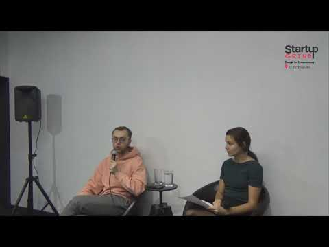 Startup Grind St. Petersburg hosts Daniil Shcherbakov (Radario)