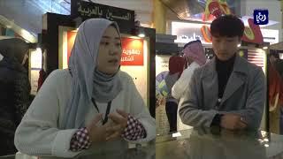 الملحقية الثقافية السعودية تحتفي باليوم العالمي للغة العربية