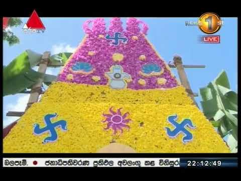News 1st Sinhala Prime Time, Saturday,  September 2017, 10PM (02/09/2017)