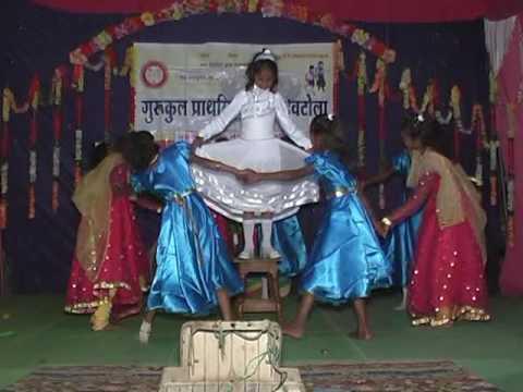 Gurukul School Devtola Balaghat 2014 Laxmi  dance