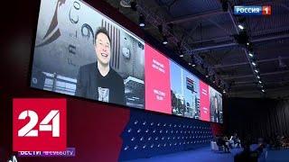 Илон Маск подсказал российским предпринимателям, на чем нужно сфокусироваться - Россия 24
