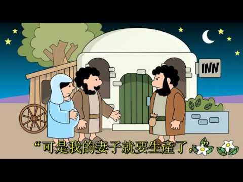 christmas story chinese meme
