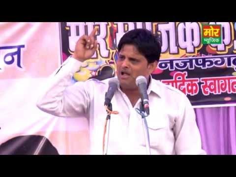 Chutkala Baba Ji Ka, Mor Music Company, Najafgarh Compitition Delhi
