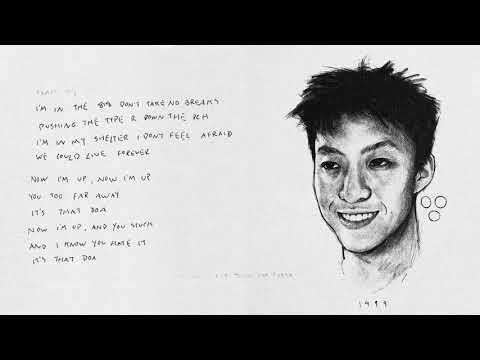 Rich Brian - DOA (Lyric Video)