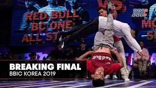 Red Bull BC One All Stars vs. Modern Skillz   BBIC Breaking Final