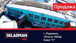 Продажа торгового центра, в центре города Подольск | www.tcpodolsk.ru |(, 2013-11-06T09:27:29.000Z)
