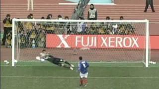 【XEROX SUPER CUP】2004年大会プレイバック(その2)