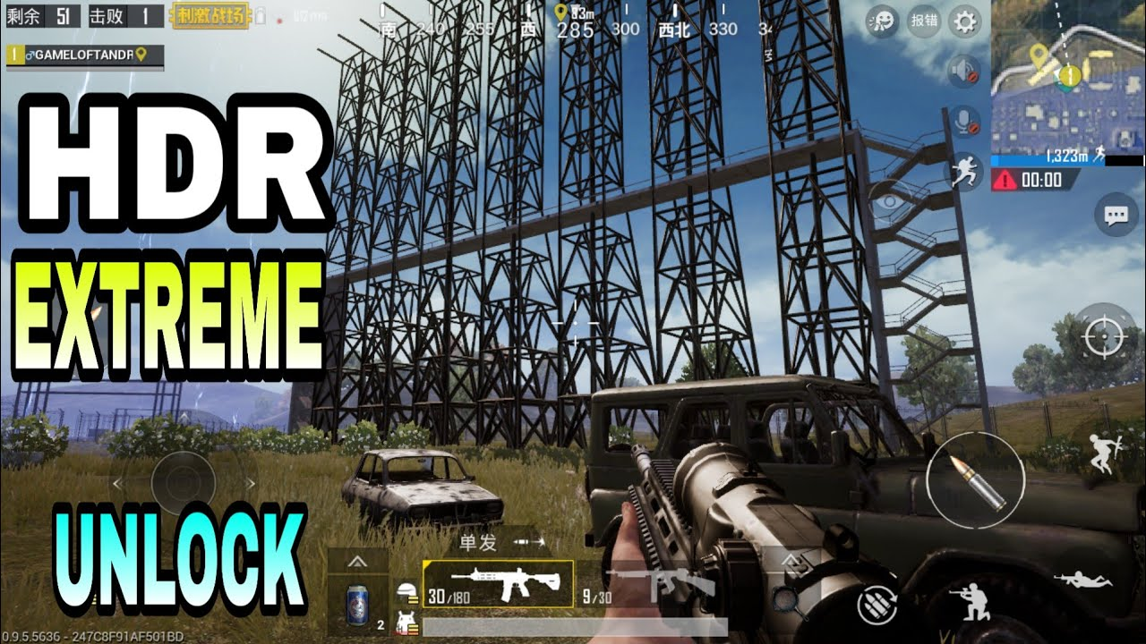 PUBG MOBILE UNLOCK 60 FPS EXTREME HDR ANTI ALIASING High Graphics Android