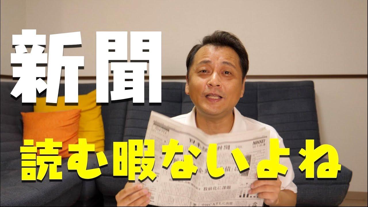 Utsuさん、胡散臭いようにも見えるが元外資 ...
