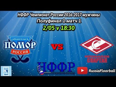 ЧР по футболу 2016 2017 Турнирная таблица ЧР Футбол России