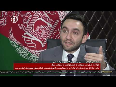 Afghanistan Dari News 05.03.2019 خبرهای افغانستان