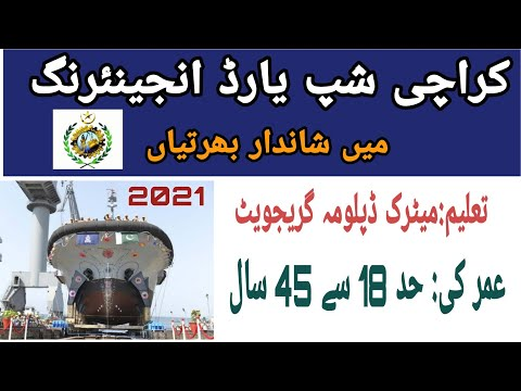 karachi shipyard and engineering jobs 2021| karachi port jobs |engineering jobs in port qasim