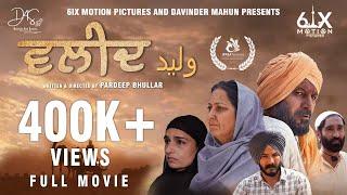 Waleed Full Movie (4K) - Rupinder Rupi | Parkash Gadhu | Fateh Siyan | Independence Day Special