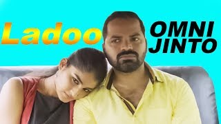 Ladoo | Malayalam Movie | Omni Scene | Vinay Forrt | Shabareesh Varma | Balu Varghese