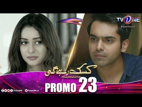 Kasak Rahay Ge   Episode 23 Promo   TV One Drama