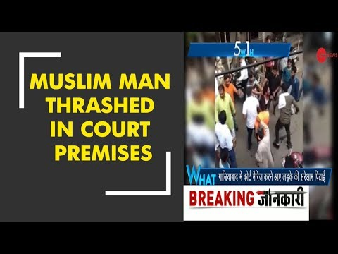 5W1H: Muslim man thrashed in court premises for seeking to marry Hindu woman