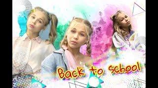 Back to school 2018 // Топ 5 причесок для школы // Для студентов