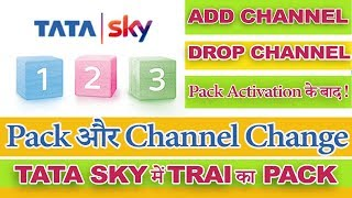 How to Add, Delete and Change Channels on Tata Sky after Pack Activation according to TRAI DTH Rule