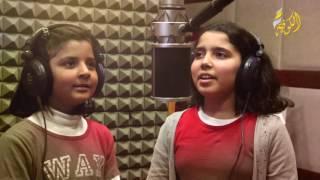 أغنية هدي يا بحر هدي أداء مجموعة أطفال مركز إدورد سعيد للموسيقى