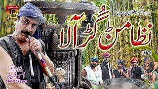 Nizamanr Gur Ala | Akram Nizami | TP Comedy