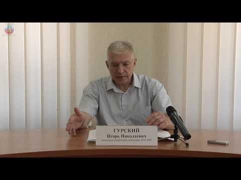 lgikvideo: о программе социально экономического развития города
