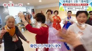 -.(사)한민족예술문화진흥협회 부산지회 - 가요메들리